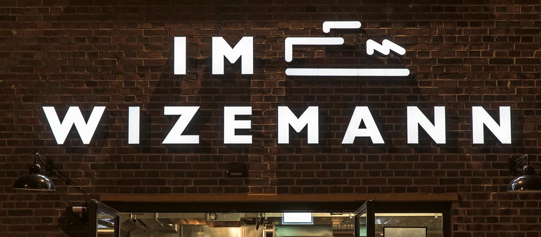 Im Wizemann (Foto: Holger Schneider)